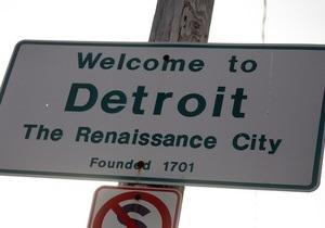 Белый дом отказался спасать Детройт от банкротства