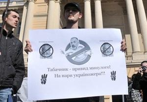 Табачник обещает не отчислять участников АнтиТабачной кампании