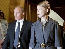 Путин - Тимошенко: Нам есть о чем поговорить