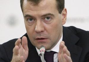 Медведев опроверг слова Путина: Теракт в Домодедово еще не раскрыт