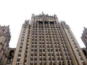 Российский МИД направил Японии ноту в связи с признанием Курил  оккупированными