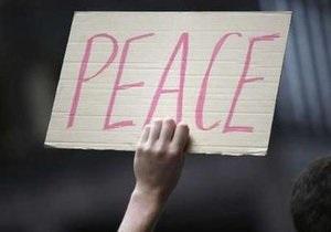 В ООН принят план разоружения