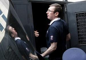 ГПС оценила состояние Луценко перед отправлением в колонию