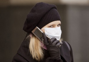 Новости Украины - эпидемия гриппа в Украине: В Ивано-Франковской области зафиксированы случаи заболевания гриппом H1N1
