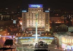 Независимость Украины поддерживает большинство граждан страны - опрос