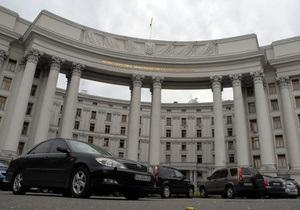 МИД: Арест Тимошенко не повлияет на подписание соглашения с ЕС об ассоциации