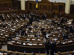 БЮТ против одновременных выборов Президента и Рады