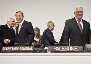 Израиль-Палестина - Международный уголовный суд