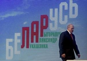Лукашенко обвинил иностранных журналистов в необъективном освещении ситуации в стране