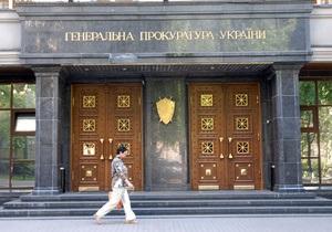В Нашей Украине требуют расследовать увольнение людей из-за украинского языка