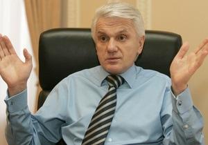 Литвин: С 2000-го года ведется антиконституционная практика