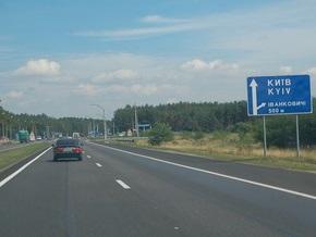 Кабмин направит 6 млрд гривен на ремонт автодорог