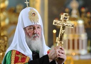 Патриарх Кирилл станет почетным доктором Днепропетровского университета