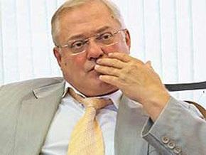 Голландские приставы потребовали от бывшего управляющего ЮКОСа 500 тысяч евро