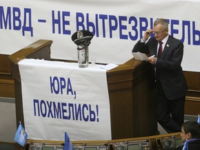 В БЮТ убеждены, что 30-дневного блокирования работы Рады не будет