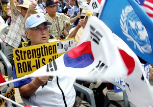 В Южной Корее целитель в четвертый раз попытается стать президентом