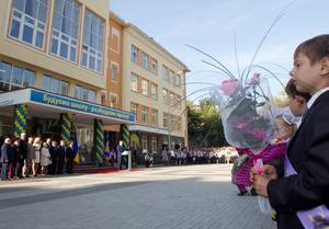 Москва выделит Киеву кредит на строительство школ