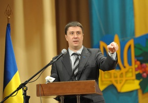 Кириленко обратился к Януковичу: Сокращение часов украинского языка в школе - это провокация
