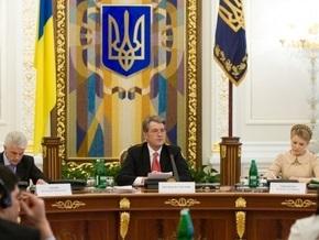 Ющенко призвал принять совместное заявление власти к народу