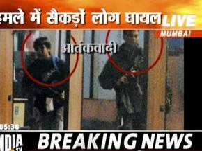 Мумбайских террористов тренировали элитные подразделения Пакистана