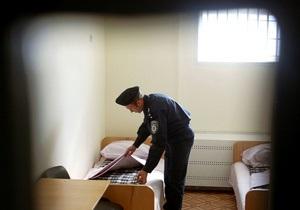 ГПС подготовила украинские СИЗО к Евро-2012