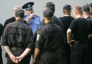 Украинская милиция усиливает охрану порядка в связи праздниками