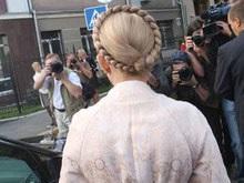 Тимошенко приехала в Генпрокуратуру