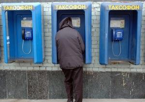 Сивкович поручил организовать телефонную линию для жалоб о нарушениях киевских чиновников