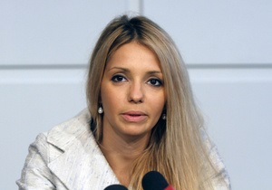Дочь Тимошенко передала европейским лидерам мессидж от мамы: Выборы уже сфальсифицированы
