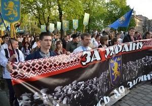 новости Львова - новости Кривого Рога - СС Галичина - марш - Во Львове и Кривом Роге прошли акции памяти дивизии СС Галичина