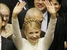 Тимошенко похвасталась динамикой роста ВВП