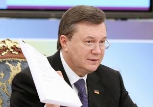 Янукович утвердил годовой план действий по внедрению экономических реформ