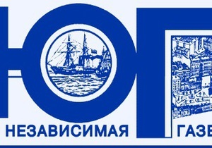 Одна из старейших газет Украины прекратила свой выпуск в Одессе