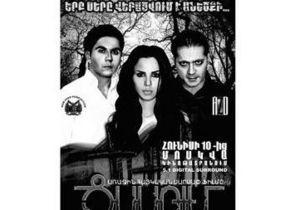 В Ереване состоится премьера первого армянского фильма ужасов