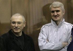 Дело ЮКОСа: Суд не поверил показаниям экс-премьера РФ в пользу Ходорковского