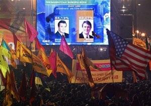 Кивалов: Решение КС подтвердило законность избрания Януковича президентом в 2004 году