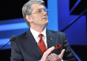 Ющенко поздравил крымчан с Днем Крыма