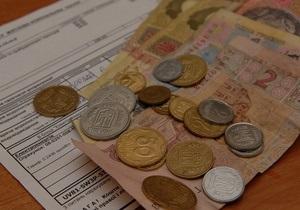 В декабре прошлого года киевляне установили рекорд по оплате коммунальных услуг