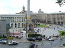 Почти каждый пятый киевлянин негативно относится к приезжим