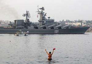 Севастопольская горадминистрация готовит обращение в прокуратуру по поводу долгов предприятий ЧФ