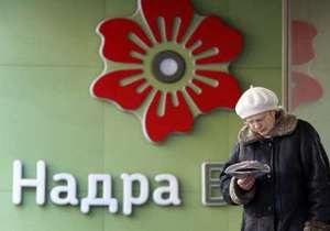 Финансисты: Банки Киев, Родовид, Укргазбанк и Надра нужно ликвидировать