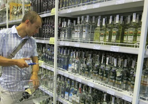 В Крыму запретили рекламу водки из-за обещания выиграть золото