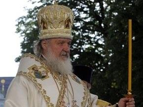 Патриарх Кирилл - Европе: Не повторяйте наш страшный опыт