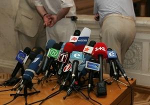 В Раде зарегистрирован законопроект о защите журналистов