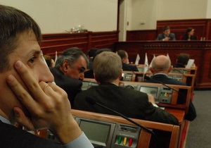 Киевсовет пополнился тремя новыми депутатами
