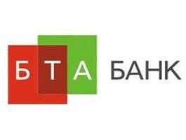 Денежные переводы ПАО  БТА БАНК