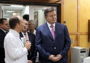Янукович передал подарки кубинскому центру, в котором лечатся украинские дети