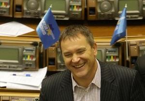 Москаль просит Колесниченко показать оценки по русскому языку