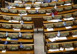За ратификацию харьковских соглашений голосовали депутаты, находящиеся весь день в Страсбурге