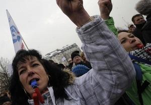 В столице Словении протестовали против мер жесткой экономии